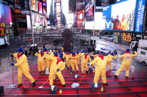 Mr. Clean Times Square Red Steps