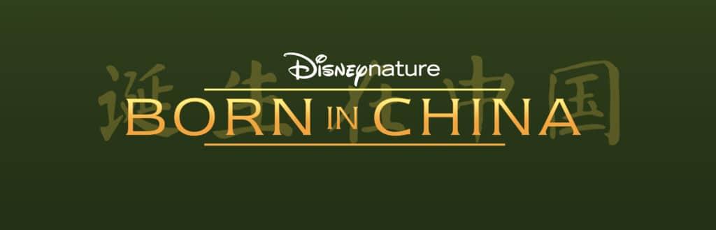 Born in China, #BorninChina